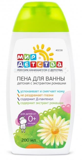 Мир детства Пена для ванны детская с экстрактом лаванды 200 мл пена дракоша детская для купания 240мл упак