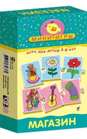Игры для малышей Дрофа Настольная игра Магазин серия Мои игры недорого