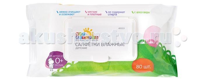 Салфетки Мир детства Салфетки влажные детские 80 шт. фиксатор двери мир детства мишка