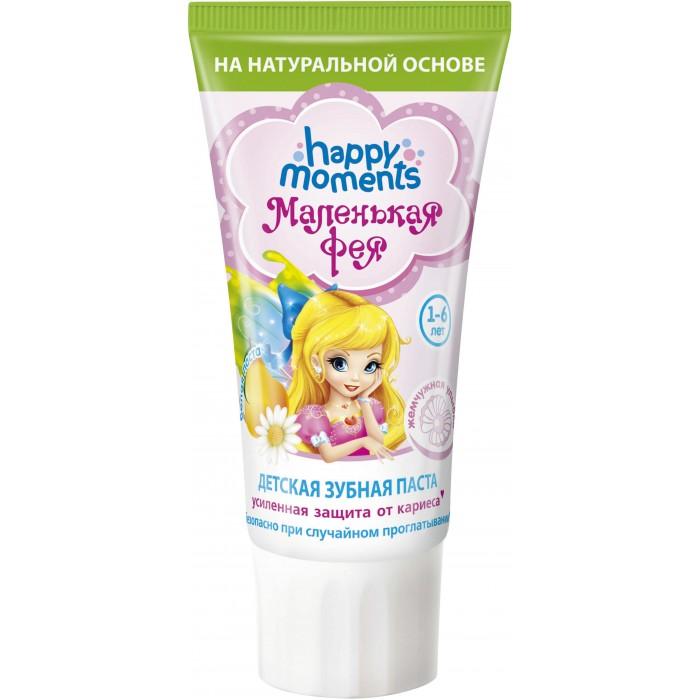 Гигиена полости рта Маленькая Фея Детская зубная паста Жемчужная улыбка Волшебный фрукт 60 мл