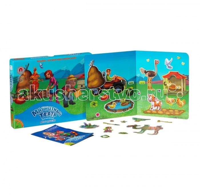 Книжки , Книжки-игрушки Bondibon Магнитный театр Лето в деревне 77 магнитов арт: 131561 -  Книжки-игрушки
