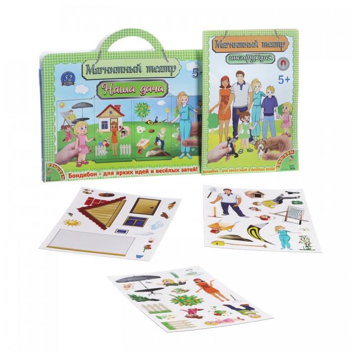 Книжки-игрушки Bondibon Магнитный театр Наша дача 52 магнита дача и сад
