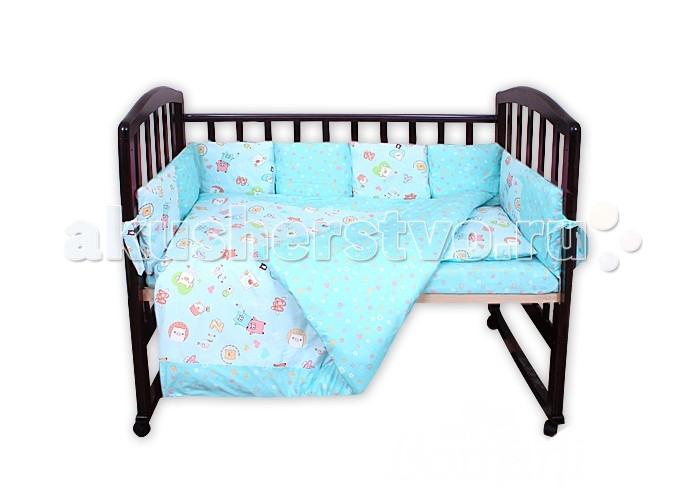Комплект в кроватку Bomani Голубая мечта (7 предметов)Голубая мечта (7 предметов)Комплект для кроватки Bomani Голубая мечта (29 предметов), который состоит из одеяла, подушки, наволочки, простыни на резинке, пододеяльника и бортика из 12 подушек.   Особенности: Изюминкой такого комплекта стал необычный бортик, который состоит из 12 подушек в наволочках на молнии с широкими завязками.  Широкие ленты бортика красиво завязываются на банты и украшают детскую кроватку.  Расцветка комплекта спокойная, идеально подходит для создания атмосферы отдыха.  Героев расцветки комплекта из 29 предметов Голубая мечта интересно рассматривать и придумывать про них сказки на ночь.  Материал комплекта - качественный сатин, который прослужит Вам не один год. Наполнитель: файбер-пласт.  В комплекте: 12 подушек для борта 30х30 см 12 наволочек для борта 30х30 см подушка 40х60 см наволочка 40х60 см простынь на резинке 120х60 см одеяло стеганое 110х140 см пододеяльник 112х147 см<br>