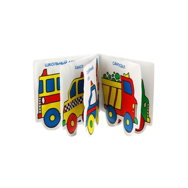 Игрушки для ванны Курносики Книжка-пищалка Машинки