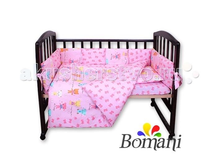 Комплект в кроватку Bomani Розовые бантики (7 предметов)Розовые бантики (7 предметов)Комплект для кроватки Bomani Розовые бантики (29 предметов) который состоит из одеяла, подушки, наволочки, простыни на резинке, пододеяльника и бортика из 12 подушек.   Особенности: Изюминкой такого комплекта стал необычный бортик, который состоит из 12 подушек в наволочках на молнии с широкими завязками.  Широкие ленты бортика красиво завязываются на банты и украшают детскую кроватку.  Расцветка комплекта спокойная, идеально подходит для создания атмосферы отдыха.  Героев расцветки комплекта из 29 предметов Розовые бантики интересно рассматривать и придумывать про них сказки на ночь.  Материал комплекта - качественный сатин, который прослужит Вам не один год. Наполнитель: файбер-пласт.  В комплекте: 12 подушек для борта 30х30 см 12 наволочек для борта 30х30 см подушка 40х60 см наволочка 40х60 см простынь на резинке 120х60 см одеяло стеганое 110х140 см пододеяльник 112х147 см<br>