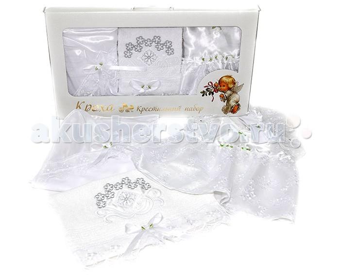 Bombus Крестильный набор для девочки Кроха (4 предмета) от Акушерство