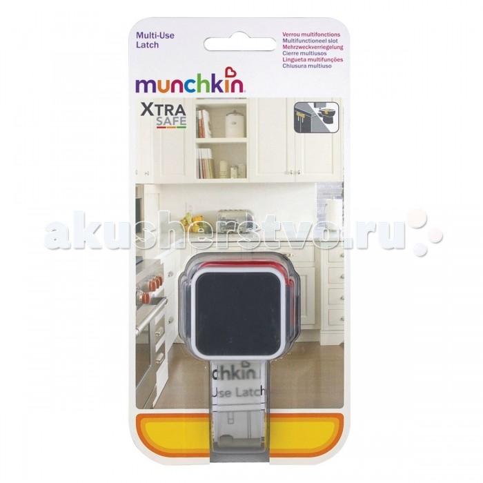 Munchkin Блокирующий замок мультифункциональный XtraSaf