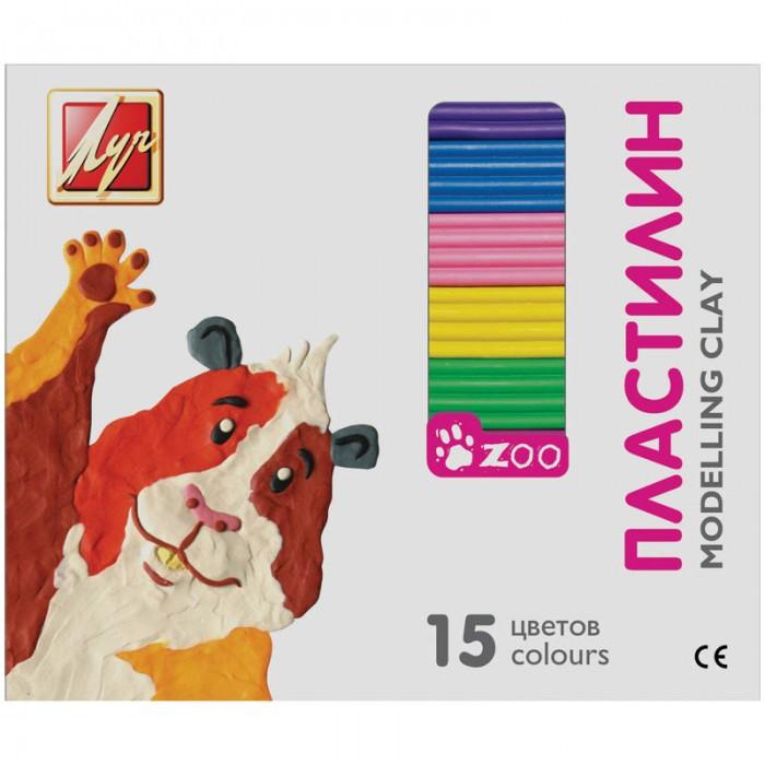 Всё для лепки Луч Пластилин ZOO 15 цветов 203 гр всё для лепки луч пластилин классика 18 цветов 360гр со стеком
