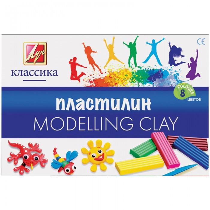 Всё для лепки Луч Пластилин Классика 8 цветов 160гр со стеком пластилин детский классика 16 цветов 20с 1329 08