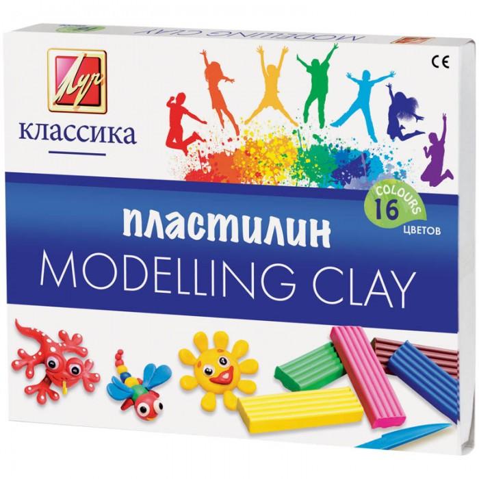 Всё для лепки Луч Пластилин Классика 16 цветов 320гр со стеком всё для лепки спейс пластилин artspace 8 цветов