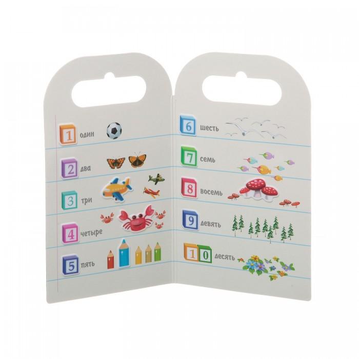 Картинка для Детские наклейки Bondibon Набор наклеек Нано-стикер Учим Цифры 12x20,5 см