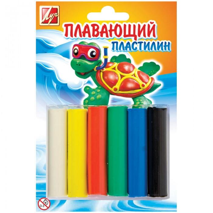 Всё для лепки Луч Пластилин 6 цветов плавающий пластилин детский классика 16 цветов 20с 1329 08