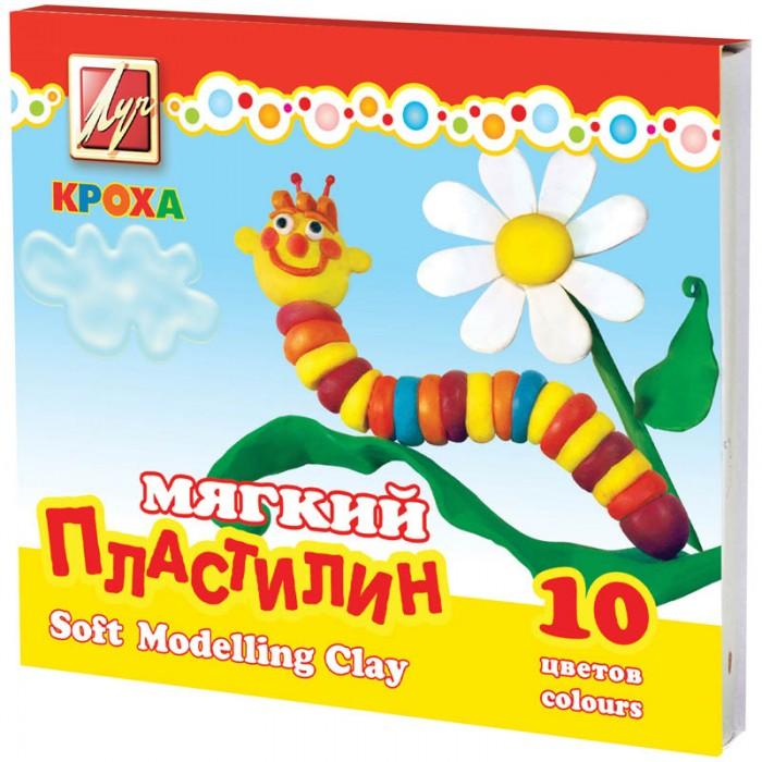 Всё для лепки Луч Пластилин мягкий Кроха 10 цветов со стеком всё для лепки луч пластилин классика 18 цветов 360гр со стеком