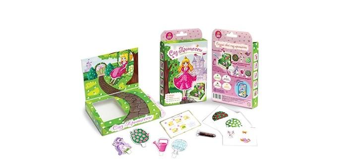 Наборы для выращивания Happy Plant Набор для выращивания Сад принцессы набор для выращивания eco овечка 1040676