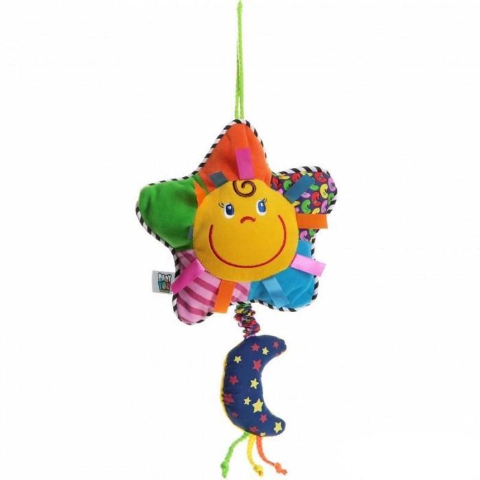 Подвесные игрушки Bondibon Подвеска Солнышко 30 см игрушки для детей