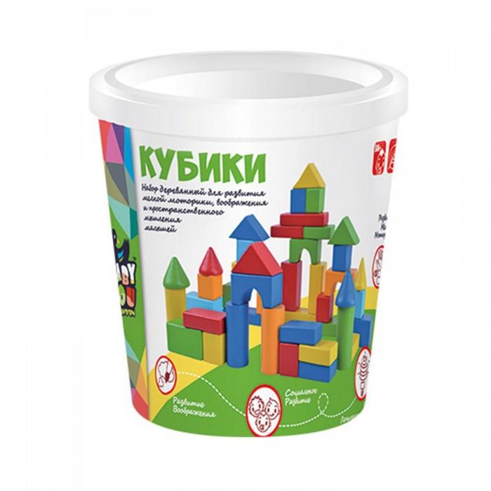 кубики кубики от тетрика игровой набор кубики от тетрика Деревянные игрушки Bondibon Игровой набор строительные Кубики 45 деталей