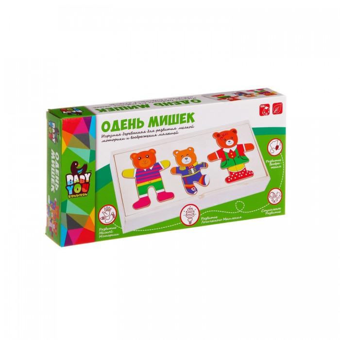 Деревянные игрушки Bondibon Игровой набор Рамка-вкладыш Одень Мишек type c to 8 pin otg type c adapter