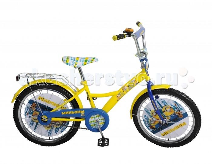Велосипед двухколесный Navigator Миньоны 20 KiteМиньоны 20 KiteВелосипед Navigator Миньоны 20 Kite - это хорошо собранный и надёжный велосипед для ребёнка. Модель подойдет для ребенка ростом 120-147 см. Детский велосипед с ярким дизайном и популярной лицензией Миньоны.  Велосипед оснащен багажником и звонком. Катание на велосипеде благоприятно влияет на здоровье, укрепляет мышцы, развивает зрение, учит ориентироваться в пространстве и принимать решения.   Особенности: Тип: детский Материал рамы: сталь Амортизация: отсутствует Конструкция вилки: жесткая Конструкция рулевой колонки: неинтегрированная, резьбовая Диаметр колес: 20 дюймов Материал обода: алюминиевый сплав Двойной обод: нет Шатун: односоставной Возможность крепления боковых колес: нет Тип переднего тормоза: отсутствует Тип заднего тормоза: ножной Уровень заднего тормоза: начальный Количество скоростей: 1 Уровень каретки: начальный Конструкция каретки: неинтегрированная Тип посадочной части вала каретки: квадрат Количество звезд в кассете: 1 Количество звезд системы: 1 Конструкция педалей: платформы Конструкция руля: изогнутый Настройка положения руля: регулируемый подъем Материал рамки седла: сталь Комфорт: защита цепи, мягкая накладка на руле<br>