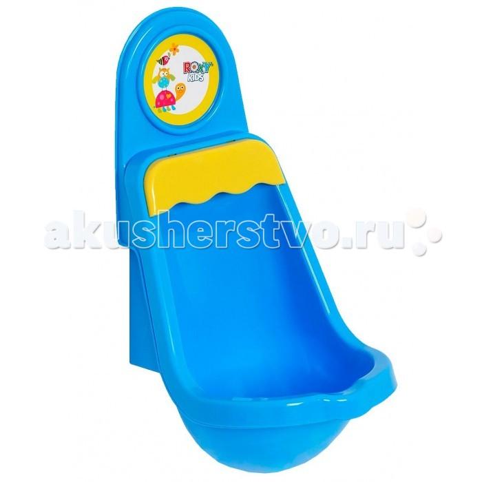 Горшок ROXY Детский писсуар на присоске в ванную комнату
