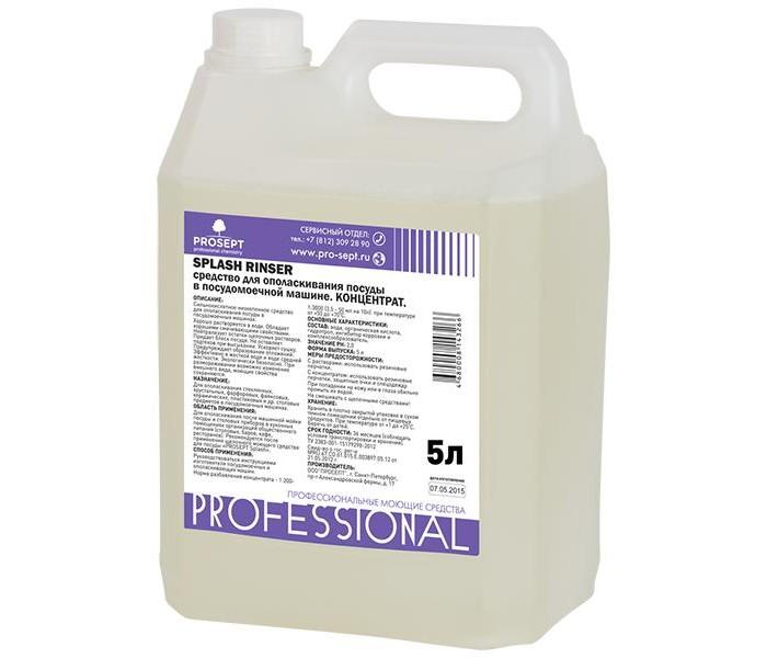 Бытовая химия Prosept Splash Rinser Кислотный ополаскиватель для посудомоечных машин 5 л