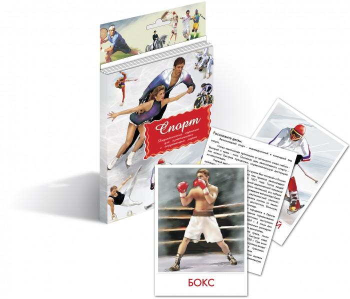Раннее развитие Маленький гений Дидактические карточки Спорт гений 2016 dvd