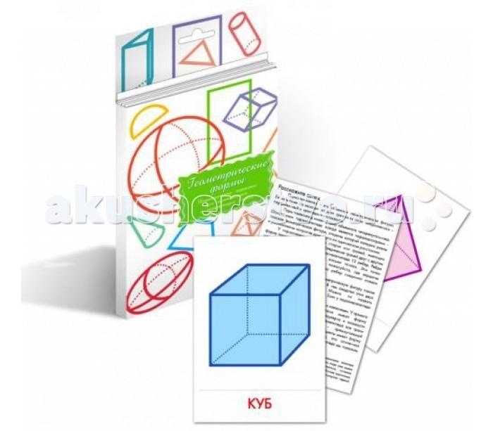 Раннее развитие Маленький гений Дидактические карточки Геометрические формы обучающие плакаты маленький гений плакат геометрические формы