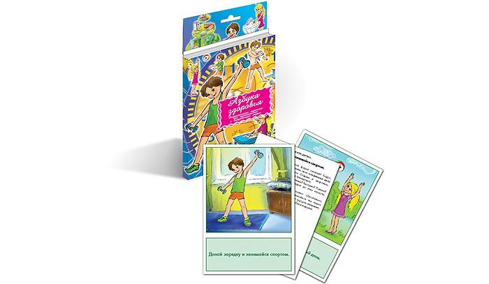 Раннее развитие Маленький гений Дидактические карточки Азбука здоровья