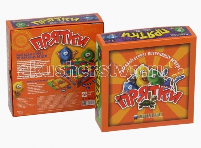 Игры для малышей Биплант Настольная игра Прятки биплант настольная игра прятки