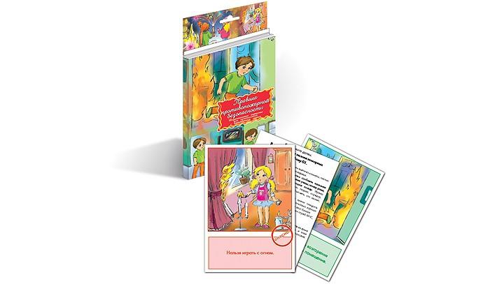 Раннее развитие Маленький гений Дидактические карточки Правила пожарной безопасности маленький гений пресс обучающие карточки правила дорожного движения