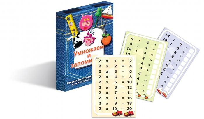 Раннее развитие Маленький гений Умножаем и запоминаем 33 карточки webmoney карточки в туле