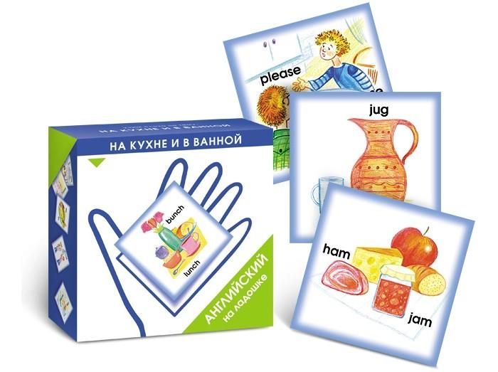 Раннее развитие Маленький гений Карточки Английский на ладошке На кухне и в ванной