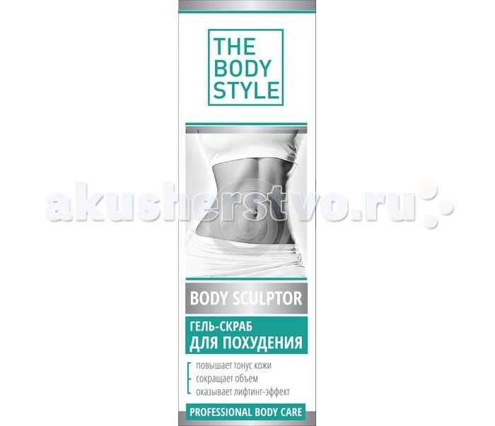 Косметика для мамы The Body Style Гель-скраб для похудения