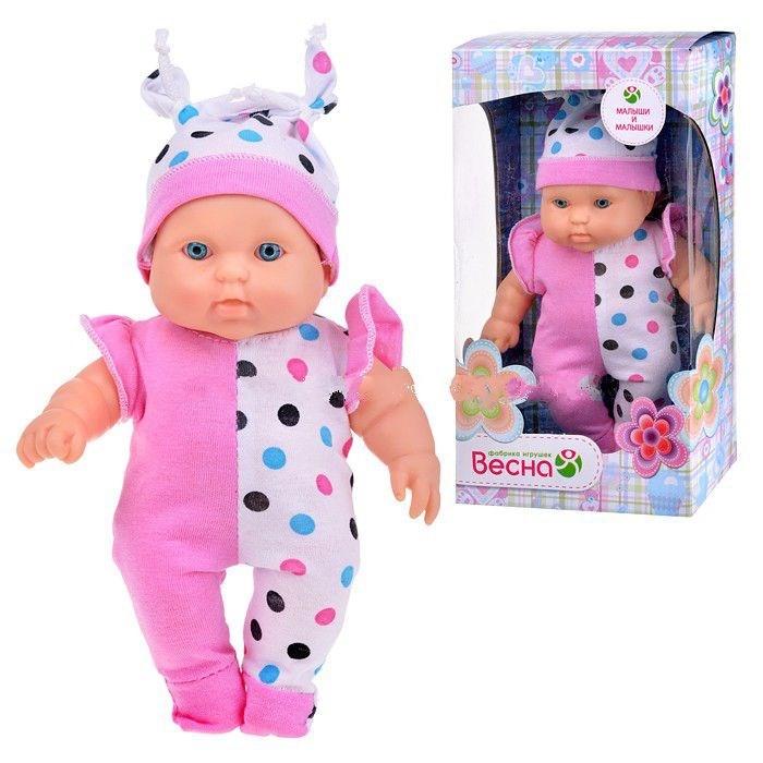 Куклы и одежда для кукол Весна Кукла Карапуз 11 девочка 24 см куклы карапуз кукла полина 30см озвученная с набором одежды