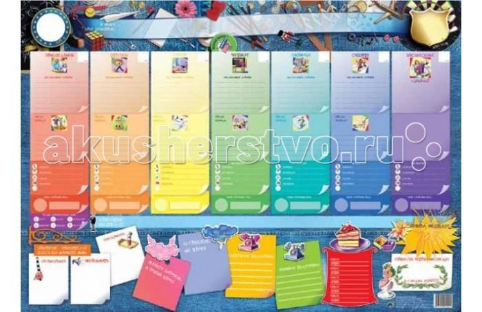 Обучающие плакаты Маленький гений Плакат Расписание обучающие мультфильмы для детей где