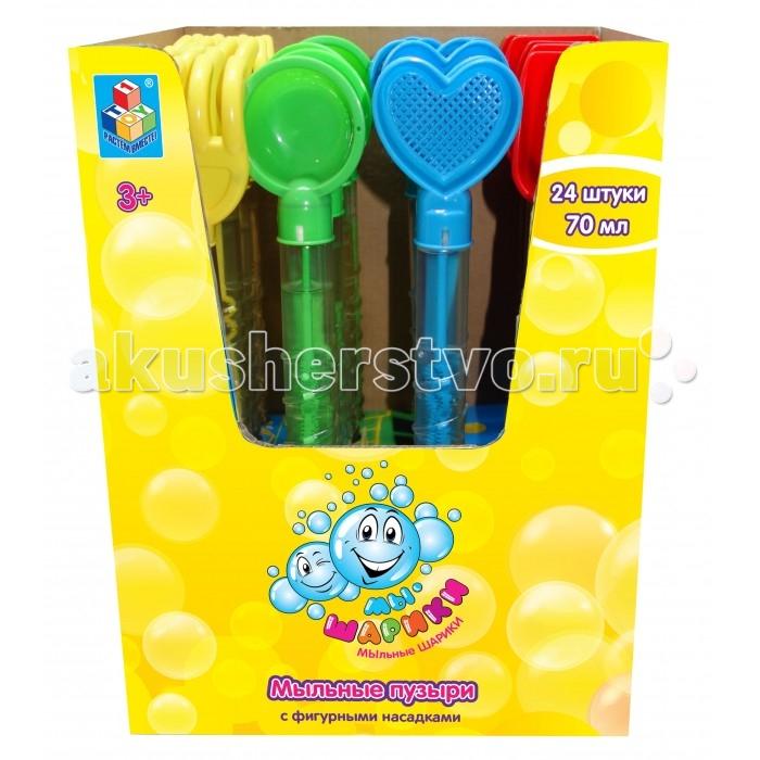 Мыльные пузыри 1 Toy Мыльные пузыри Мы-шарики! Т58678 мыльные пузыри май литл пони my little pony мыльные пузыри волшебная палочка 200 мл 32653