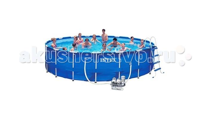 Бассейн Intex каркасный 549х122 см с фильтром и системой очистки