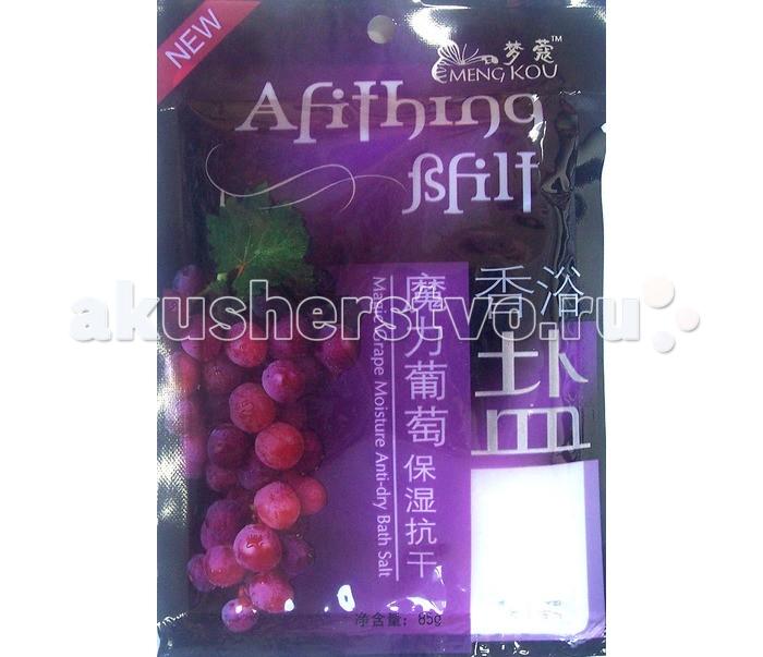 Соли и травы для купания Gainly Соль для тела SPA Сладкий виноград 85 г