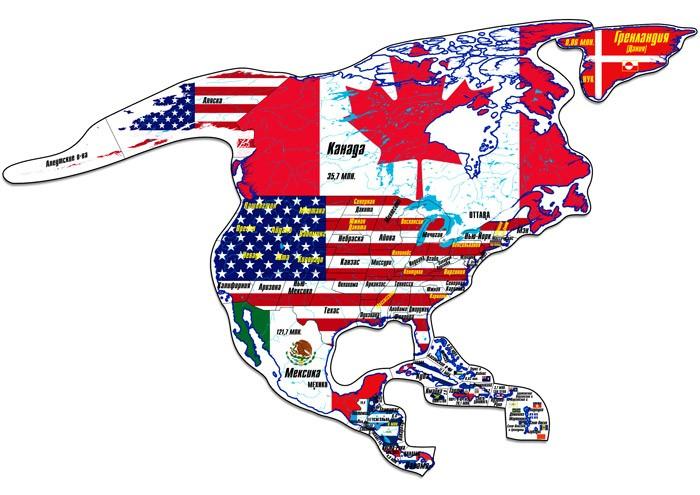 Атласы и карты Геомагнит Магнитный пазл Северная Америка 66 элементов раннее развитие геомагнит магнитный пазл европа 44 элемента