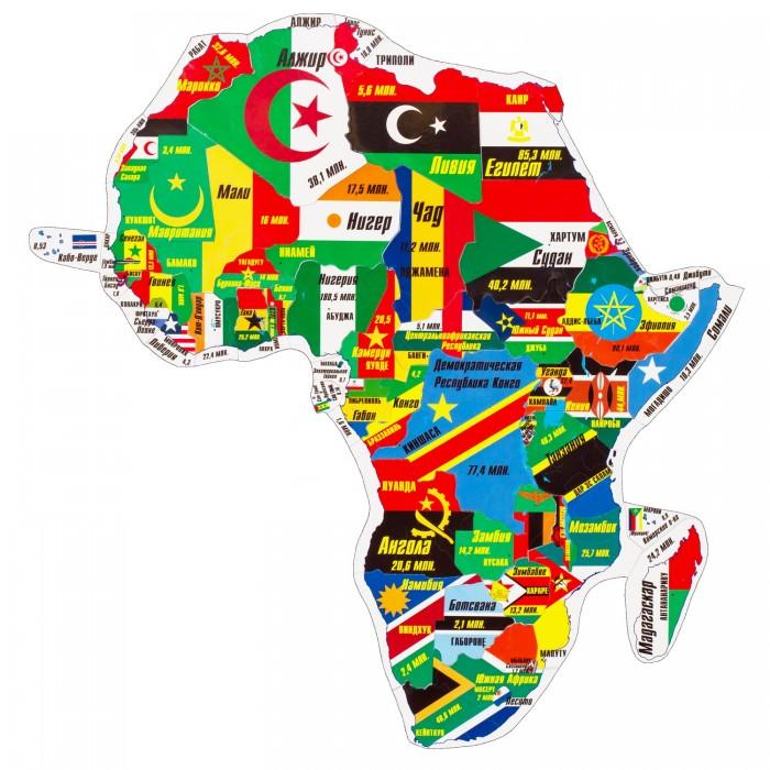 Атласы и карты Геомагнит Магнитный пазл Африка 49 элементов раннее развитие геомагнит магнитный пазл европа 44 элемента