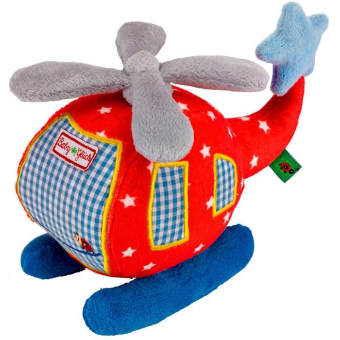Мягкая игрушка Spiegelburg Вертолет Baby Gluck