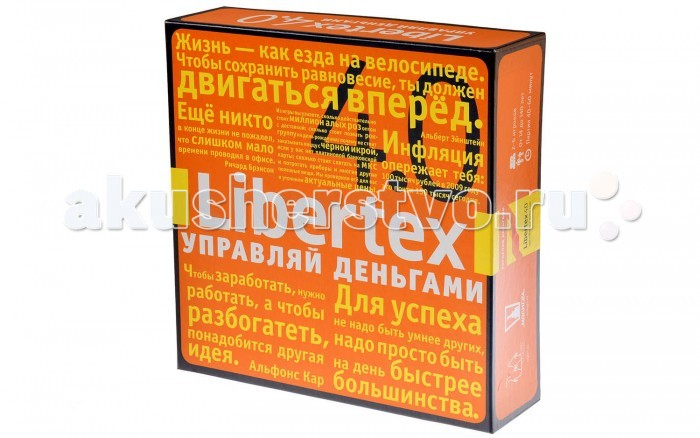 Magellan настольная игра LibertEx Forex Либертекс 4-е издание