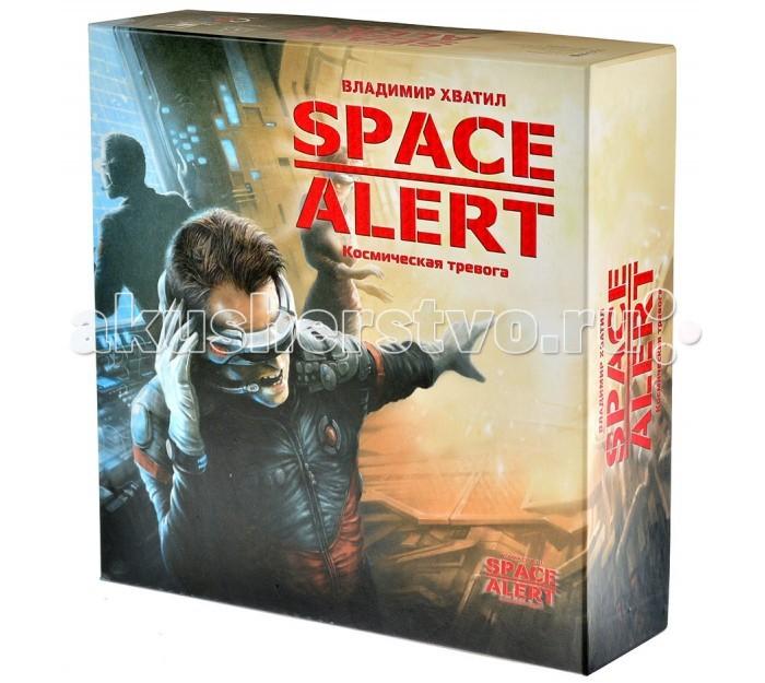 Magellan Настольная игра Space Alert Космическая тревогаНастольная игра Space Alert Космическая тревогаMagellan Настольная игра Space Alert Космическая тревога MAG00773  Это одна из самых необычных игр магазина. И точно самая сложная. В Космической тревоге вы играете за храбрых кадетов космоакадемии, которым всего-то нужно выйти из-под пространства в неразведанном секторе галактики, собрать карту за 10 минут (всё делает компьютер автоматически) и прыгнуть обратно на базу Корпорации. Как говорил рекламный проспект, это 10 самых высокооплачиваемых минут в вашей жизни.  Взрывная декомпрессия  Естественно, не всё так просто. Больше половины экипажей не возвращаются из полётов, потому что жителям отдалённых уголков галактики не очень-то нравится видеть у себя около планет разведывательные корабли Корпорации. Они сразу набрасываются на вас — готовьтесь отстреливаться от гиперобитальных истребителей, воевать со вражеским десантом, отражать хакерские атаки и выживать после взрывов телепортирующися прямо в реактор бомб. Только матёрый подготовленный экипаж может пережить всё это. Возможно, вам повезёт, но скорее всего, нет.  Проиграть обучение? Серьёзно?  Да, это игра, в которой очень легко проиграть в первом обучающем полёте. Серьёзно. Иногда у вас это получится 2-3 раза подряд, пока вы не поймёте, как оно всё работает.  «Сегодня вы отправитесь на ваше первое задание... А почему у вас так вытянулись лица? А, вы просто ещё не знаете, что готовы. Слава богу! А я уж было подумал, что вы каким-то образом получили доступ к видеозаписи из какого-нибудь чёрного ящика. Спешу успокоить: мы не отправим вас на настоящее задание. Мы просто будем использовать более крупный и более реалистичный тренажёр. Очевидно, что вас никто не забросит в космос до тех пор, пока вы не будете полностью готовы. Тем более что тогда на карту будет поставлен дорогостоящий космический корабль. Что? Ах, да. И ваша жизнь. Естественно. Это само собой разумеется.»  46 страниц правил? Ааа...  Для первой игры хва