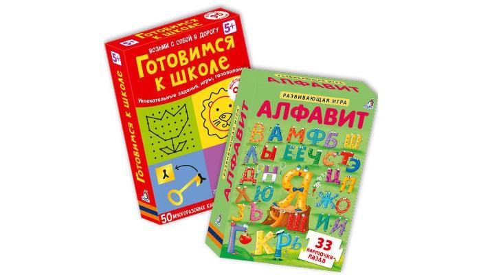 Раннее развитие Робинс Набор Асборн карточки Готовимся к школе и Пазлы Алфавит константинова е а карточки для изучения иероглифов 150 карточек соответствующих первому уровню hsk в коробке