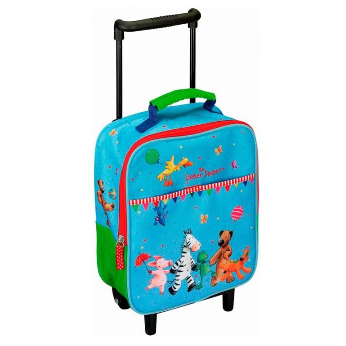Летние товары , Детские чемоданы Spiegelburg Мини-чемодан Die Lieben Sieben арт: 139711 -  Детские чемоданы