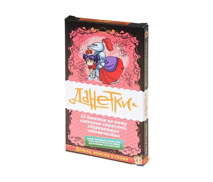 Настольные игры Magellan Настольная игра Данетки Деньги, власть и слава красный невервинтер онлайн что можно на очки славы