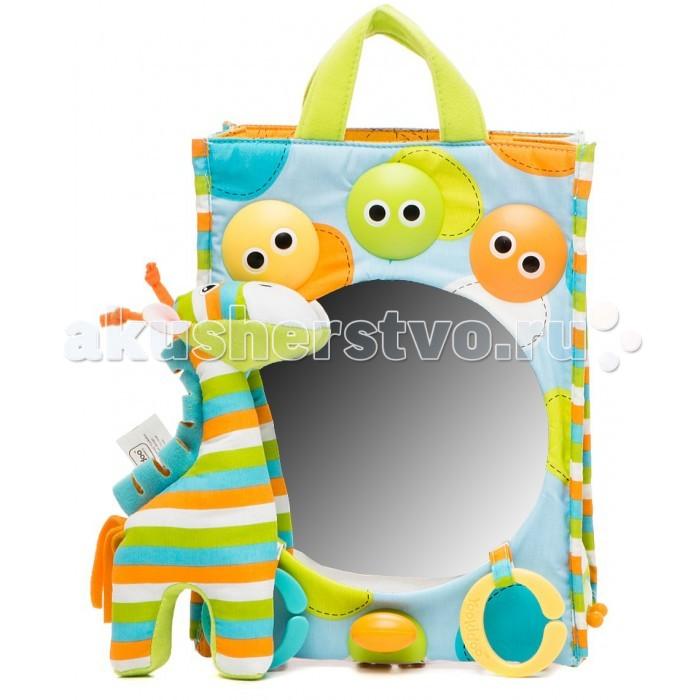 Yookidoo Сумочка с ЗeркальцемСумочка с ЗeркальцемСумочка с Зeркальцем Yookidoo  включает в себя 3 игрушки: сумочка, зеркало и музыкальная игрушка.   Сумочка : сверху 2 ручки из ворсованного материала ,большое зеркало диаметром 16 см, 3 цветных плафончика с глазками  снизу – пластиковое основание на 4-х ножках и блок управления звуковыми и световыми эффектами  4 режима игры  1) музыка и свет – 3 варианта коротких проигрышей и одновременное перемигивание огоньков в цветных плафончиках 2) мелодия Бетховена звучит в течение 10 минут 3) мелодия Моцарта также в течение 10 минут 4) 10 минут светового шоу без музыки  Сумка хорошо подходит для хранения зеркальца и других игрушек.  Дополнительная информация:  - В комплект входят: сумочка, зеркало и музыкальная игрушка, жираф. - Батарейки: 3хАА (входят в комплект).  - Материал: текстиль, пластмасса.  - Размер игрушки сумочка: 20х10,5х27h см, Жираф – высота 19 см.  - Размер упаковки 22х32,5х14 см.   Ваш малыш будет с удовольствием изучать содержимое сумочки, сможет самостоятельно включать веселые звуки и мигание огоньков!<br>