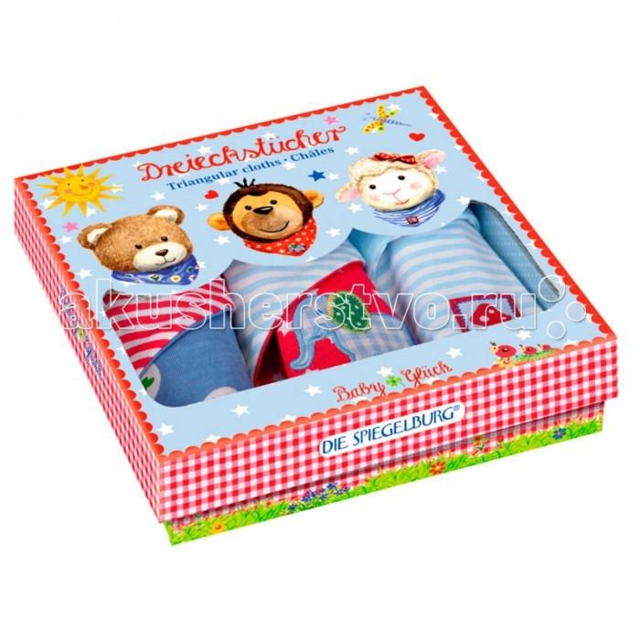 Аксессуары для кормления , Нагрудники Spiegelburg Набор слюнявчиков Baby Gluck арт: 140467 -  Нагрудники