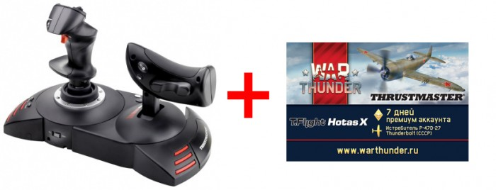 Thrustmaster Джойстик T-Flight Hotas X PS3/PC Warthunder pack от Акушерство