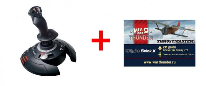 Творчество и хобби , Джойстики и геймпады Thrustmaster Джойстик T-Flight Stick X PS3/PC Warthunder pack арт: 140791 -  Джойстики и геймпады