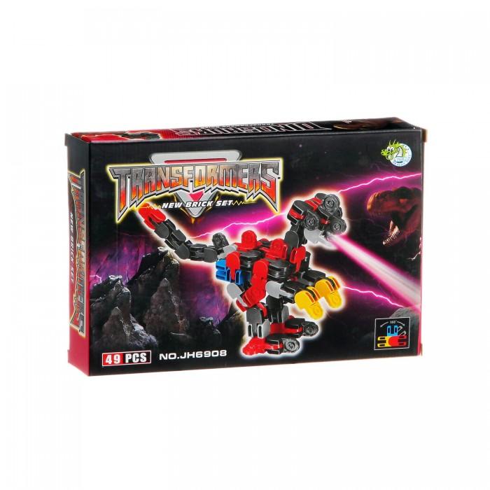 Конструкторы Dragon Toys Страйп Трансформер-дракон JH6908 (49 элементов) конструкторы dragon toys страйп трансформер робот jh6910 148 элементов